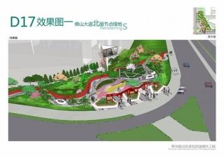 佛山禅城季华路沿街景观改造提升工程
