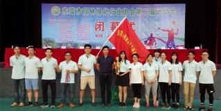 东莞千赢国际登首页协会第二届运动会圆满落幕