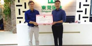 祝贺东莞千赢国际登首页成为东莞市农业龙头企业