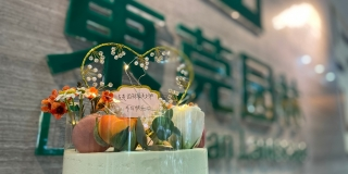 """因妳而精彩丨东莞千赢国际登首页暖心庆""""三八""""女神节"""